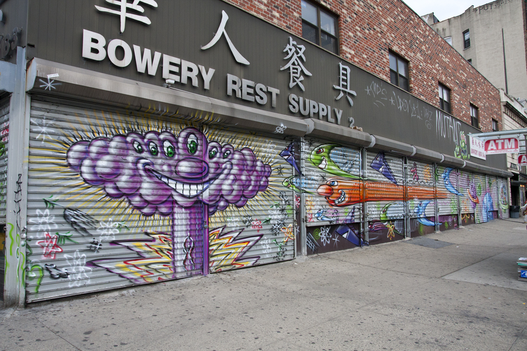 Bowery Restaurant Supplies // 183 Delancy Street NYC, NY